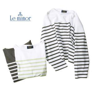 Le minor ルミノア MIGNON COPAIN ミニョン コペン ボートネック カットソー バスクシャツ マリンボーダー Tシャツ 国内正規品 レディース lm20p115|up-avanti