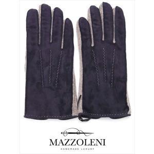 MAZZOLENI マッツォレーニ スエードグローブ ネイビー 387 手袋 羊革 カシミア 国内正規品|up-avanti