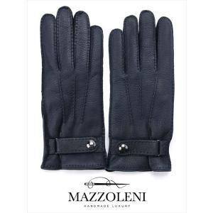 MAZZOLENI マッツォレーニ ボタン付きグローブ ネイビー 394 手袋 鹿革 カシミア 国内正規品|up-avanti