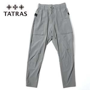 TATRAS タトラス EPIMETEO パッカブル パンツ ストレッチナイロン MTLA21S5002-S 07グレー 国内正規品|up-avanti