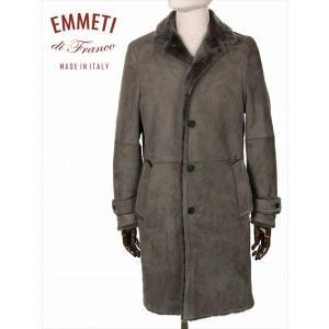 EMMETI エンメティ ラムレザー 羊革 ムートン 4B シングルコートグレー NAT MERINOS 国内正規品 up-avanti