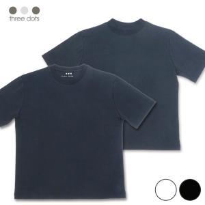 THREE DOTS スリードッツ Tシャツ 2枚組 半袖 カットソー クルーネック モックネック PCT1001Y ホワイト 国内正規品|up-avanti
