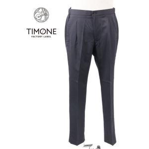 【国内正規品】 TIMONE ティモーネ カジナイロン スラックス ワンタック ナイロン ウエストゴム ベルトループレス TM0707151 ミッドナイトネイビー|up-avanti
