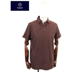【国内正規品】 TIMONE ティモーネ パイル スキッパー ポロシャツ 半袖 TM2907413 BROWN ブラウン|up-avanti