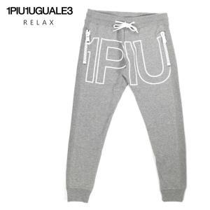 1PIU1UGUALE3 RELAX ウノピゥウノウグァーレトレ リラックス  ビッグ ロゴ パンツ メンズ スウェットパンツ コットン usb-21010 グレー 国内正規品|up-avanti