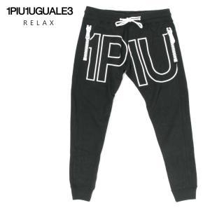 1PIU1UGUALE3 RELAX ウノピゥウノウグァーレトレ リラックス  ビッグ ロゴ パンツ メンズ スウェットパンツ コットン usb-21010 ブラック 国内正規品|up-avanti