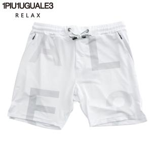 1PIU1UGUALE3 RELAX ウノピゥウノウグァーレトレ リラックス ラッシュガード ショートパンツ ショーツ ロゴ USB-21012 ホワイト 国内正規品|up-avanti