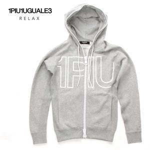 1PIU1UGUALE3 RELAX ウノピゥウノウグァーレトレ リラックス ビッグ ロゴ フーディー メンズ ジップアップ パーカー uso-21010 グレー 国内正規品|up-avanti