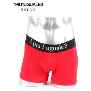 1PIU1UGUALE3 ウノピュウノウグァーレトレ 折り鶴ロゴ ボクサーパンツ 下着 メンズ USU-20002 レッド|up-avanti