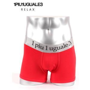 【国内正規品】1PIU1UGUALE3 ウノピュウノウグァーレトレ ベーシック ボクサーパンツ 下着 メンズ USU-20006 レッド|up-avanti