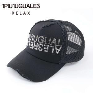 1PIU1UGUALE3 RELAX ウノピゥウノウグァーレトレ リラックス ラインストーン ロゴ キャップ ダメージ加工 usz-21001 sn90 ブラック 国内正規品|up-avanti