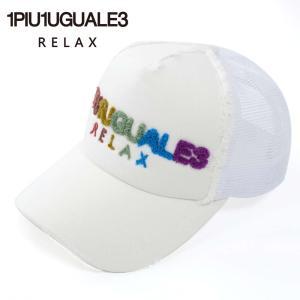 1PIU1UGUALE3 RELAX ウノピゥウノウグァーレトレ リラックス 相良刺繍 レインボー ロゴ キャップ ダメージ加工 usz-21002 sn10 ホワイト 国内正規品|up-avanti