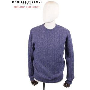 【国内正規品】DANIELE FIESOLI ダニエレフィエゾーリ ケーブル編み カシミアクルーネックニット WS3141 BLUE ブルー up-avanti