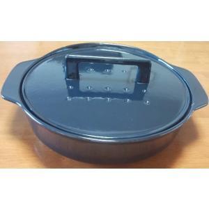 ノーリツ 純国産南部鉄器 ホーロー鍋 ダークブルー (LP0122DB) HM 0705580 ハーマン>調理器具・お手入れ品 [新品]|up-b