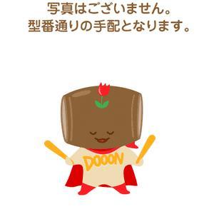 カクダイ 節水用ゴムコマケレップ 13用【0734-14-5】[新品]|up-b
