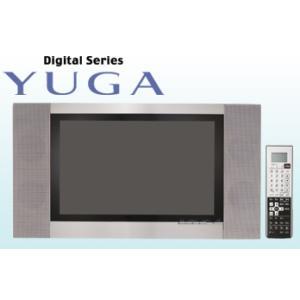 DS-1500HV リンナイ 浴室テレビ 15.3インチ地上デジタルハイビジョン[新品] up-b