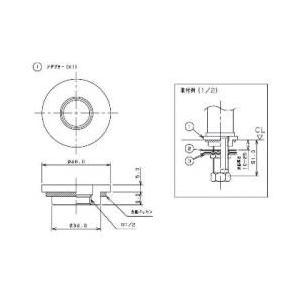 水道材料 KAKUDAI カクダイ 単水栓取付アダプター 107-811[新品]|up-b