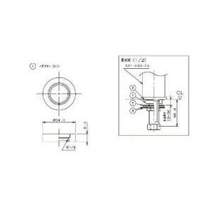 水道材料 KAKUDAI カクダイ 単水栓取付アダプター 107-812[新品]|up-b
