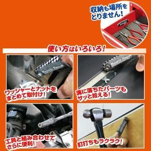 呉工業 KURE マグネティックフィンガー 品番:No1760|up-b|03