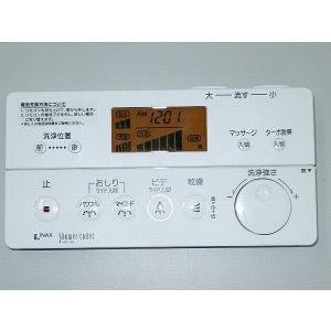 INAX/LIXIL 水まわり部品 リモコン[354-1338] 電池・ビスなし トイレ 354-1338|up-b