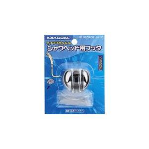 水道材料 カクダイ 丸型フック 358-122[新品]|up-b
