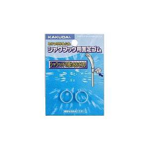 水道材料 カクダイ シャワヘッド揺れ止めゴム 3580[新品]|up-b