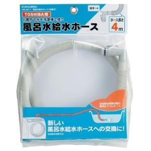 カクダイ 風呂水給水ホース(伸縮式) 【418-401-4】[新品]|up-b