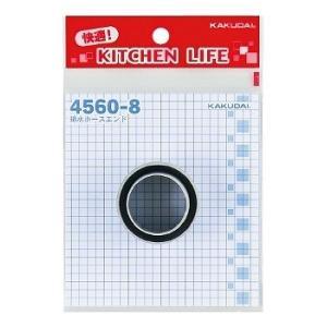 カクダイ 排水ホースエンド【4560-8】[新品]|up-b