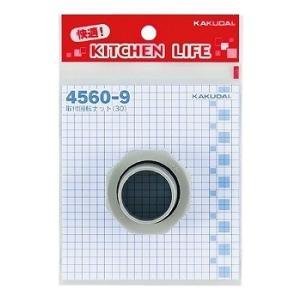 カクダイ 取付回転ナット(30)【4560-9】[新品]|up-b