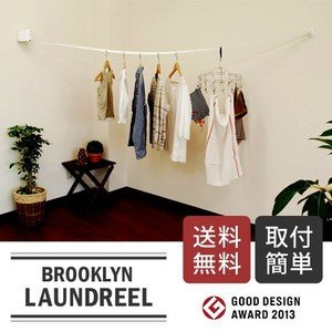 マテリアルワールド ブルックリンランドリール 室内用物干ベルト 洗濯物干し ランドリー|up-b