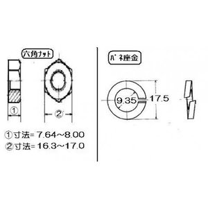 リンナイ 部品 rinnai 六角ナット(ワッシャー付)【502-351-000】[新品]|up-b