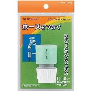 水道材料 カクダイ ホーセンド 568-112 [新品]|up-b