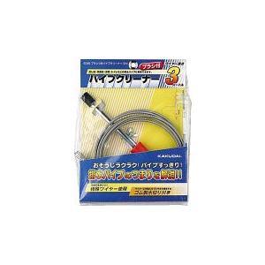 水道材料 カクダイ ブラシつきパイプクリーナー 6048(3m) [新品]|up-b