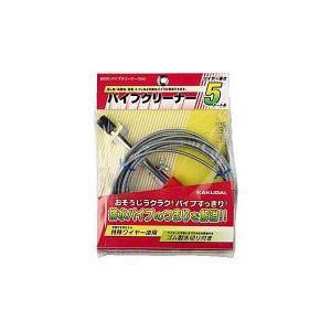 水道材料 カクダイ パイプクリーナー 6051(10m) [新品]|up-b