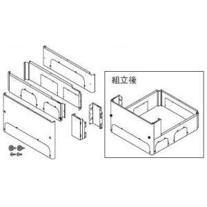 AD-HEF34N-C ナショナルエコキュート脚部化粧カバー370L用4方向[新品]|up-b