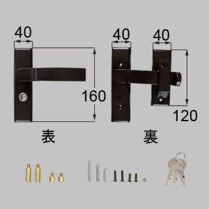 TOEX 門まわり 8AKD01MB 交換用汎用錠 アーム式片錠[納期10日前後] up-b