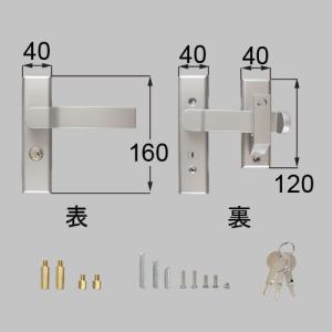 TOEX 門まわり 8AKD01VV 交換用汎用錠 アーム式片錠[納期10日前後] up-b
