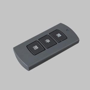 TOEX 車庫まわり 8DKZ01ZZ リモコンキー送信機(PDC-3型) ご使用のリモコンと同じ形状のものをご購入ください。[納期10日前後] up-b