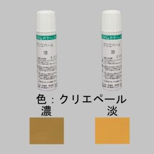 TOEX メンテナンス部品 8KKP04PA 補修塗装タッチペンラッピング形材用[納期10日前後] up-b