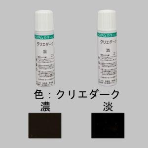 TOEX メンテナンス部品 8KKP04SA 補修塗装タッチペンラッピング形材用[納期10日前後]|up-b