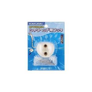 水道材料 カクダイ 丸型フック 9322[新品]|up-b