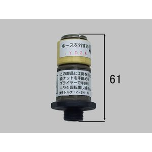 INAX カプラー式逆止弁ソケット 【A-4284-10】|up-b