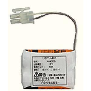 即納 INAX リクシル リチウム電池 FDK株式会社製 A-4305|up-b