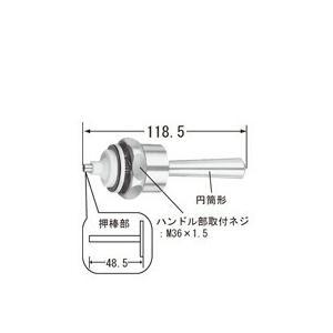 INAX  フラッシュバルブ用ハンドル部【A-501-10】【A50110】|up-b