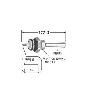 INAX  節水形フラッシュバルブハンドル部【A-501-20】【A50120】 up-b