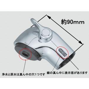 INAX/LIXIL 水まわり部品 シャワーヘッド部[A-5400] キッチン A-5400|up-b