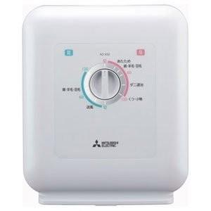 三菱電機 MITSUBISHI 布団乾燥機 ホワイト AD-X50-W|up-b