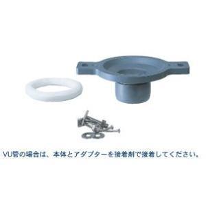 アキレス[Achilles] 排水管用継手(ジョイント) AF-04 小便器接続用 小便器用床フランジ(特殊塩ビ樹脂製) VP・VU兼用 [新品]|up-b