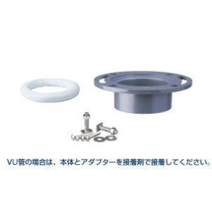 アキレス[Achilles] 排水管用継手(ジョイント) AF-100 大便器接続用 洋風大便器用床フランジ(特殊ABS樹脂製) VP・VU兼用 [新品]|up-b