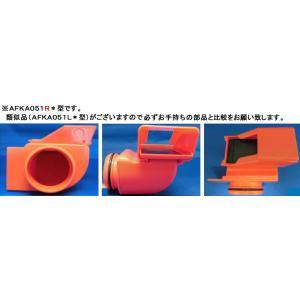 TOTO 排水ピースR 【AFKA051R3】 部品 浴室 排水金具|up-b